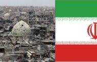 میرەكێ سعودى : ئیران ههڤپهیمان و پشتهڤانا قاعیده بوو، بو ژناڤبرنا سوننهیان