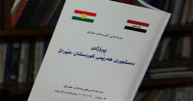 لیژنا قانونى: ههمى بزاڤان دێ كهین دڤێ خولا پهرلهمانى دا كوردستان ببیته خودان دستور